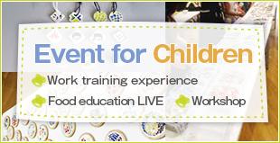 event for children
