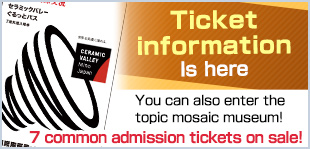 Ticket information can also be entered to the topic mosaic museum! 7 common admission tickets on sale!
