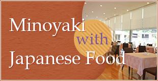 minoyaki with japanise food